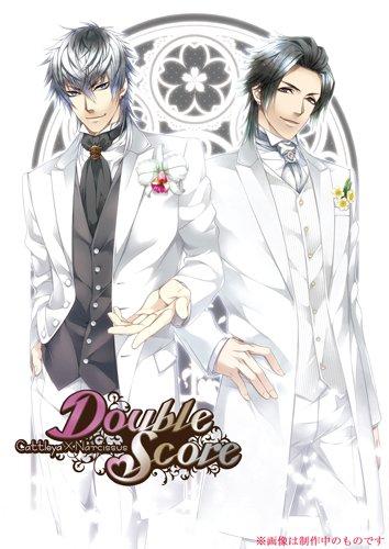 [Win]Double Score~Cattleya×Narcissus~ 城崎理央&斎賀琉衣&聖夜