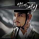 夜を歩く士 Part.2 OST(韓国盤)(初回限定チャンミンポスター付)(ワンオンワン店限定)