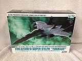ALTER Sentou Yosei Yukikaze Fighter Jet FFR-31 MR/D Super Sylph Japanese Air Force 1/100