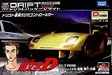ARXX Drift Package Light Initial D RX-7 FD3S Takahashi Keisuke Ver.