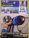 Mega Man Battle Network Rockman EXE Battle Plaction Figure - Rockman PR-01 by Megaman