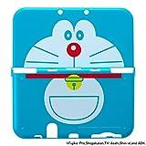 Doraemon cover (New for 3DS LL)