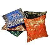 Ufc Mart Brocade Multi -Color Cushion Cover 5 Pc. Set, Color: Multi-Color, #Ufc00463