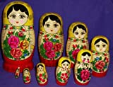 Russian Traditional 9 pc / 9 in Nesting Nested Stacking doll s-109