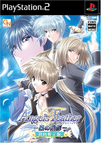 Angel's Feather: Kuro no Zanei [Limited Edition] [Japan Import]