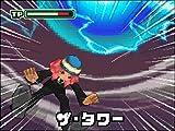 Inazuma Eleven 2: Kyoui no Shinryokusha (Blizzard) [Japan Import]