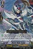 Cardfight!! Vanguard TCG - Blaster Blade Seeker (TD14/005EN) - Trial Deck 14: Seeker of Hope