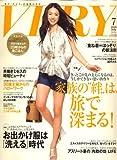 VERY (ヴェリィ) 2008年 07月号 [雑誌]