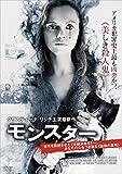 MONSTERモンスター [DVD]