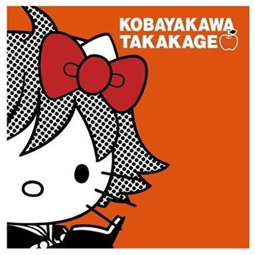 Sengoku Musou 4 ~ HELLO KITTY mini cushion dot Kobayakawa Takakage
