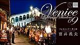2009「ヴェネツィア/光と影」卓上