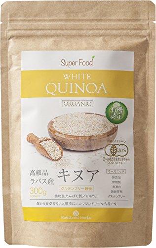 有機JAS認定オーガニック キヌア 300g ボリビア(ラバス)産 高級品 JAS Certified Organic White Quinoa