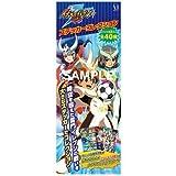 Inazuma Eleven GO sticker collection