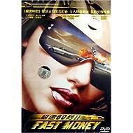 DVD极速60秒 Ⅱ
