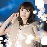 ヒカリギフト(初回生産限定盤)(DVD付) [Single, CD+DVD, Limited Edition, Maxi] / 戸松遥 (CD - 2014)