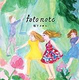 fotonote / 堀下さゆり (CD - 2012)