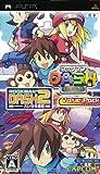 RockMan Dash + Rockman Dash 2 Value Pack [Japan Import]