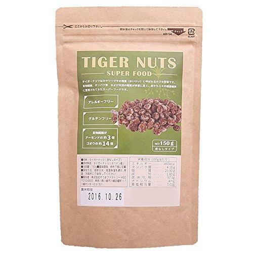 タイガーナッツ オーガニック ( 皮なし ) 150g 国際規格 オーガニック 認定 高品質管理 無農薬 栽培