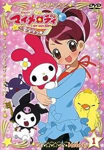 Amazon.com: Onegai My Melody Kirara Melody 1: Movies & TV