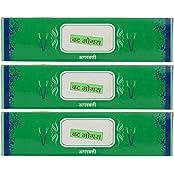 Deepa Traders Powder Incense Sticks (11.5 Cm X 3 Cm X 11.5 Cm, Green, Pack Of 150)