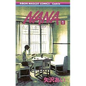 Nana, tome 1