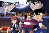 Aim Moment of 300 Pieces Detective Conan Game Master of the Puzzle (When) 48-729 by Apollo Corporation