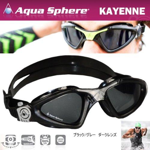 Aqua Sphere アクアスフィア Kayenne カイエン トライアスロン用ゴーグル ダークレンズ ブラック/グレー