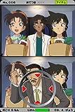 Detective Conan: Kieta Hakase to Machigai Sagashi no To [Japan Import]