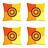 MeSleep Yellow Square Cushion Cover (12x12)