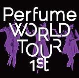 Perfume WORLD TOUR 1st 【シングル&DVD連動プレゼントキャンペーン応募券封入・STAFF PASS レプリカステッカー封入】(初回プレス盤)