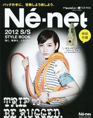 ネ・ネット Ne-net 2012 S/S STYLE BOOK