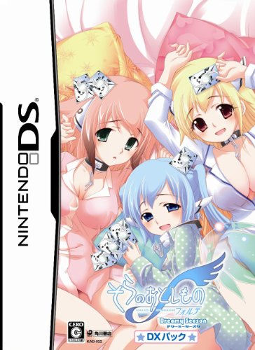 Sora no Otoshimono Forte: Dreamy Season [DX Pack] [Japan Import]