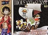 One Piece Thousand Sunny Ship Figure