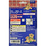 Nintendo Official Kawaii 3DS Game Card Case24 -Suzy's Zoo Nine Bears-