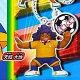 Inazuma Eleven GO figure key chain 2 [5. Amagi earth] (single)