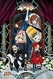 Ensky Jigsaw Puzzle 300-790 Japanese Anime Rozen Maiden (300 Pieces)