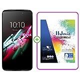 ALCATEL ONETOUCH IDOL 3(5.5) smartphone in Soft Gold SIMフリー スマートフォン ( IIJmio SIM 音声通話パック IM-B043 バンドル版 ) -B043 6045F-2BALJP7+IM