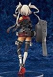 Good Smile Kantai Collection: Kancolle: Musashi Light Armament Version Action Figure