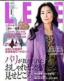 LEE (リー) 2009年 01月号 [雑誌]