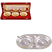 """Silver & Gold Plated 3 Heavy Square Bowl With Spoon And Tray And Silver Plated 2 6"""" Bowl With Spoon And Tray"""