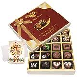 Chocholik Luxury Chocolates - Cute Birthday Card With Dark And Milk Chocolate Box With Birthday Card
