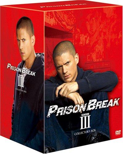 プリズン・ブレイク シーズン3 DVDコレクターズBOX