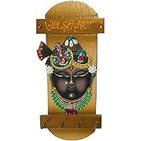 "Krishna Key Holder For Wall (14"" X 6"", Brown) - B01LNBDOP2"