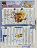Nintendo Official Kawaii 3DS XL Hard Cover -Suzy's Zoo Sky