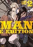 EAT-MAN COMPLETE EDITION(2) (シリウスコミックス)
