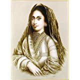 "Dolls Of India ""Mughal Queen"" Reprint On Paper - Unframed (43.18 X 33.02 Centimeters)"