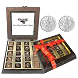 Chocholik Belgium Gifts - Assorted Chocolates With Beautiful Wooden Box With 5gm X 2 Pure Silver Coins - Diwali...