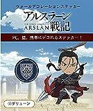Koubutsuya The Heroic Legend of Arslan 02.Daryun Decoration Sticker 50831