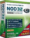 NOD32アンチウイルス V2.7 価格改定版