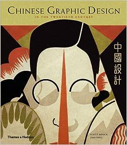 The Literature of China in the Twentieth Century